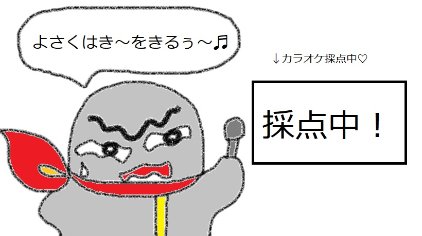 f:id:kanahiro9-22_22-8-8:20190201181810j:plain