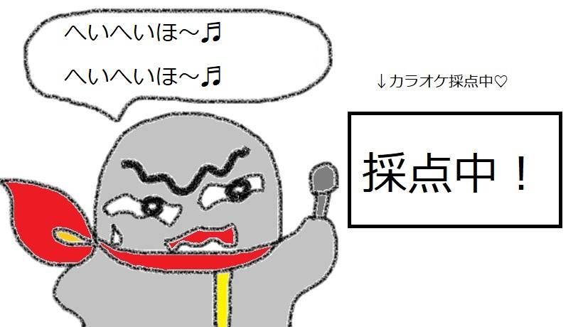 f:id:kanahiro9-22_22-8-8:20190201181840j:plain