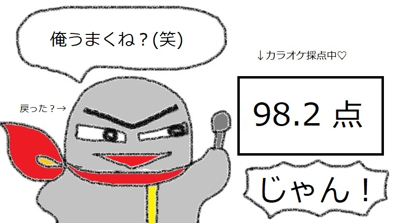 f:id:kanahiro9-22_22-8-8:20190201181920j:plain