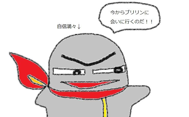 f:id:kanahiro9-22_22-8-8:20190202183619j:plain
