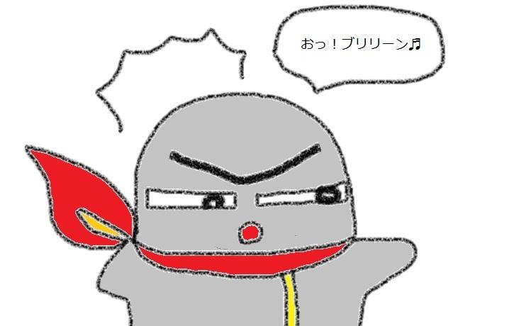 f:id:kanahiro9-22_22-8-8:20190202183641j:plain