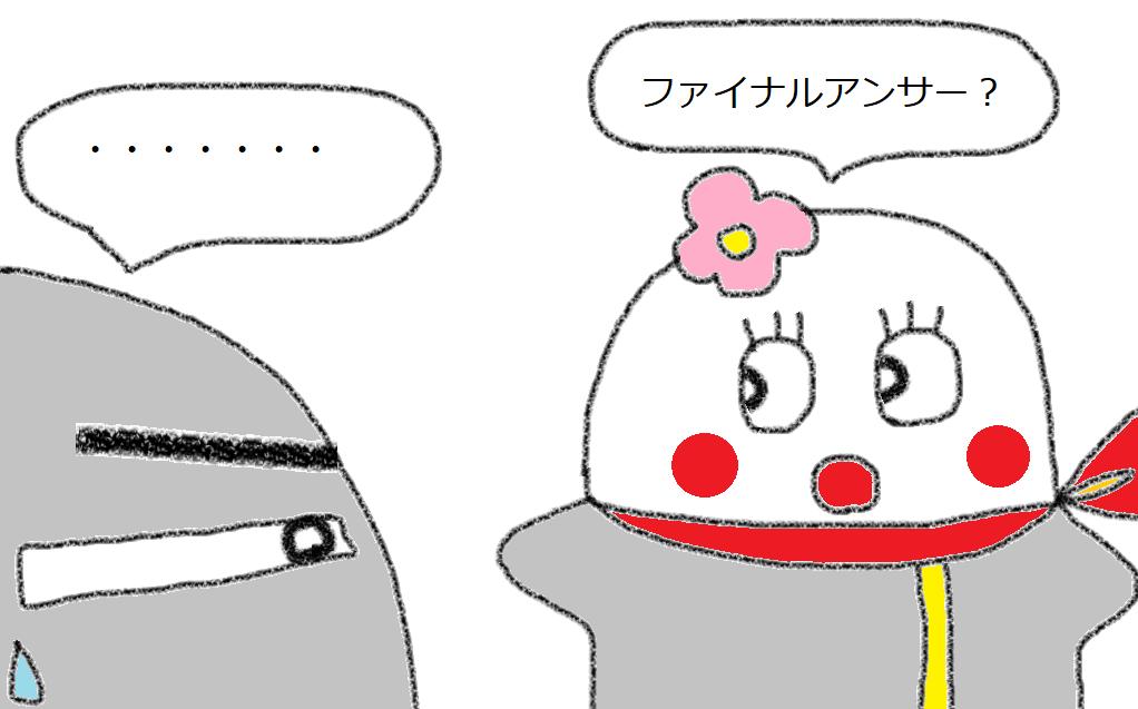 f:id:kanahiro9-22_22-8-8:20190203072933p:plain