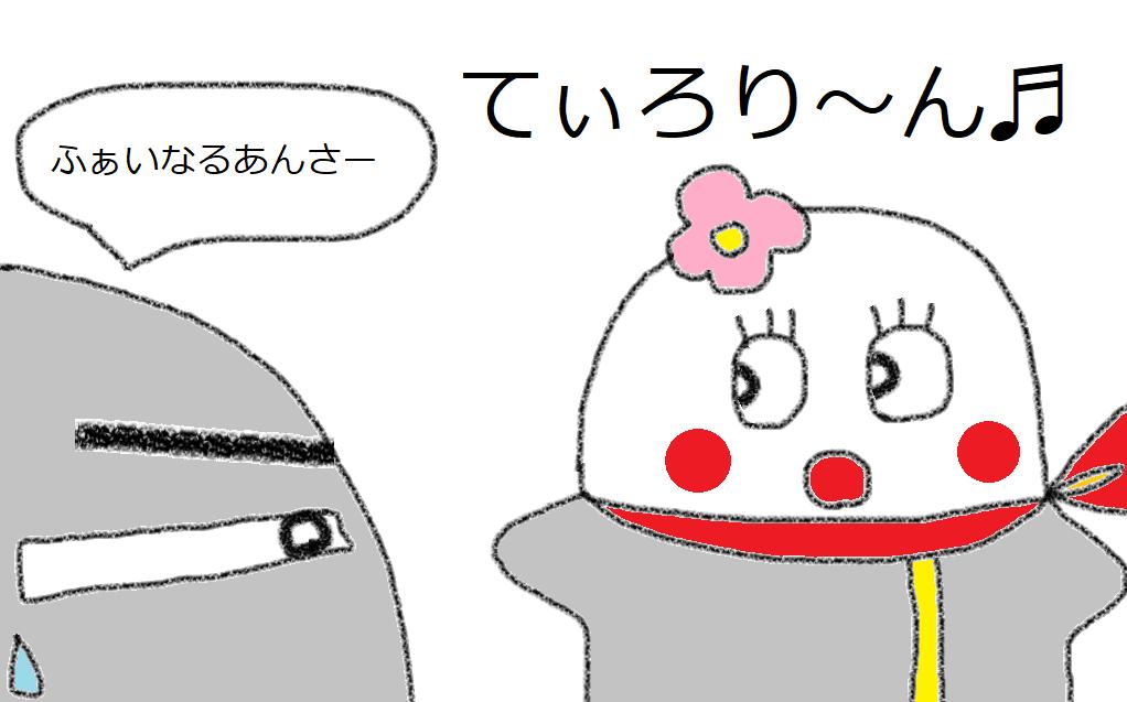 f:id:kanahiro9-22_22-8-8:20190203072952p:plain
