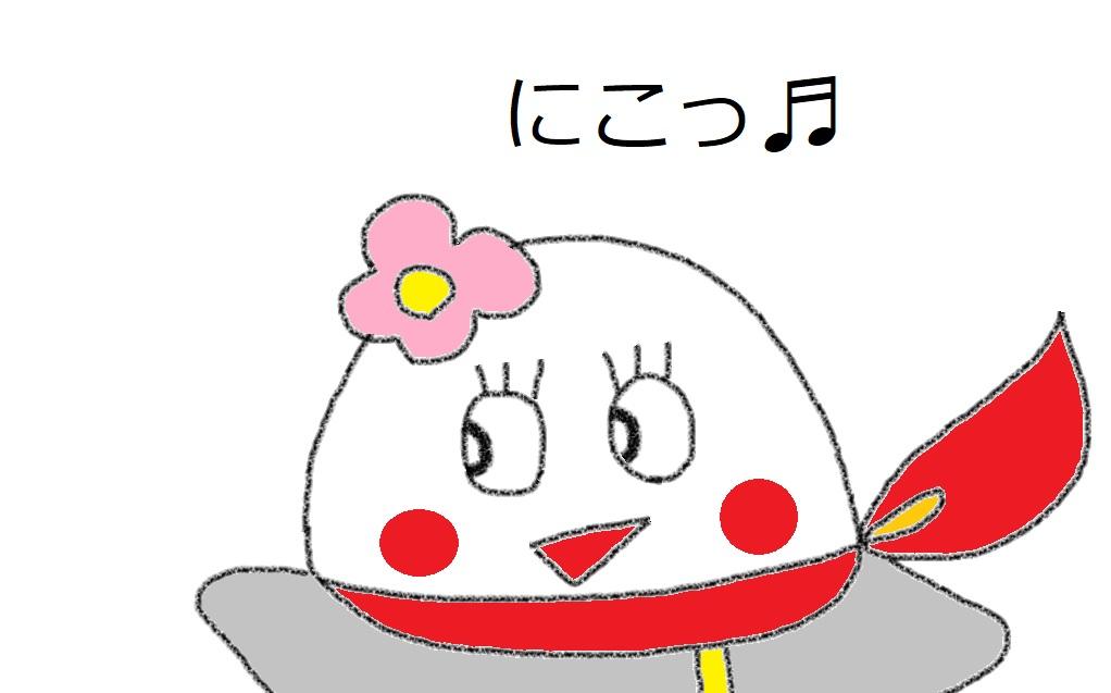 f:id:kanahiro9-22_22-8-8:20190203073014j:plain