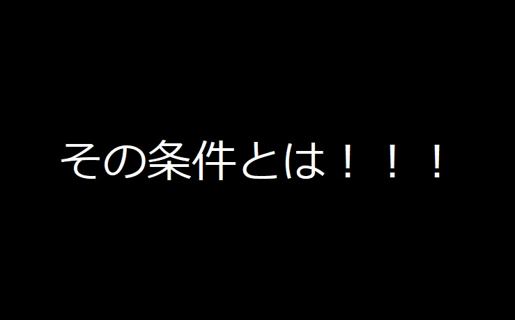 f:id:kanahiro9-22_22-8-8:20190204180717j:plain