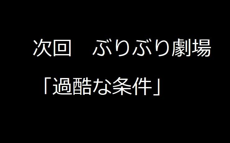 f:id:kanahiro9-22_22-8-8:20190204180745j:plain