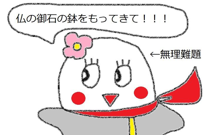 f:id:kanahiro9-22_22-8-8:20190205180203j:plain