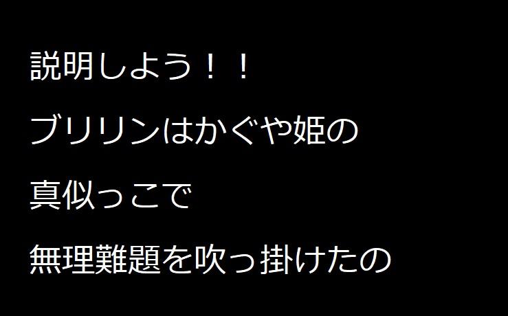 f:id:kanahiro9-22_22-8-8:20190205180236j:plain