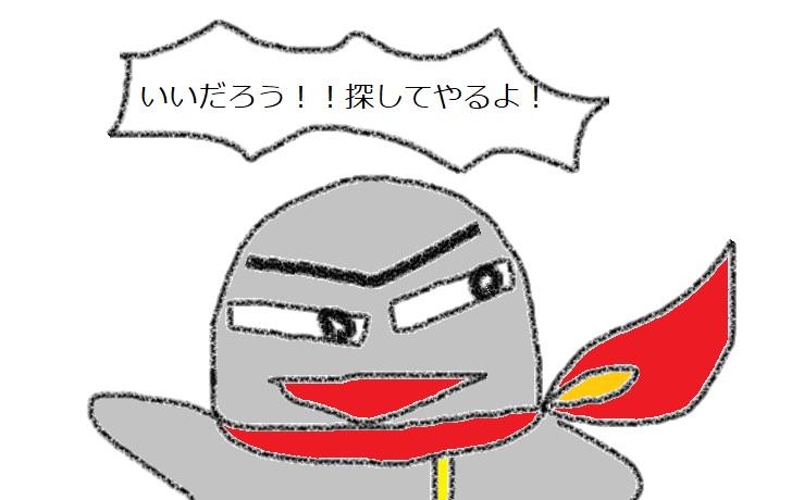 f:id:kanahiro9-22_22-8-8:20190205180254j:plain