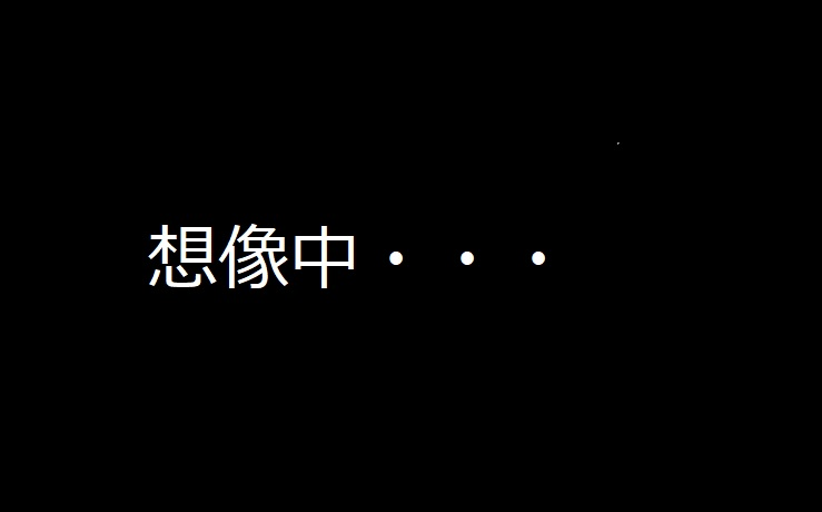 f:id:kanahiro9-22_22-8-8:20190206175325j:plain