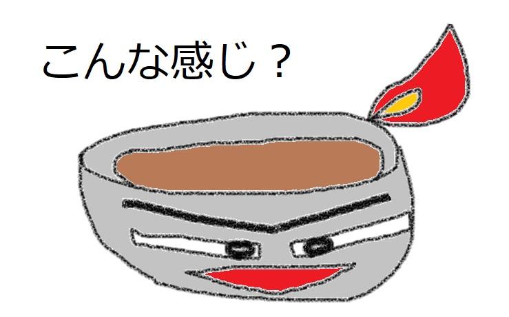 f:id:kanahiro9-22_22-8-8:20190206175338j:plain