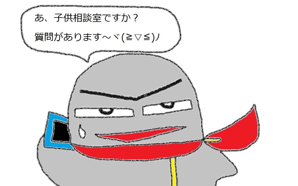 f:id:kanahiro9-22_22-8-8:20190207070400j:plain