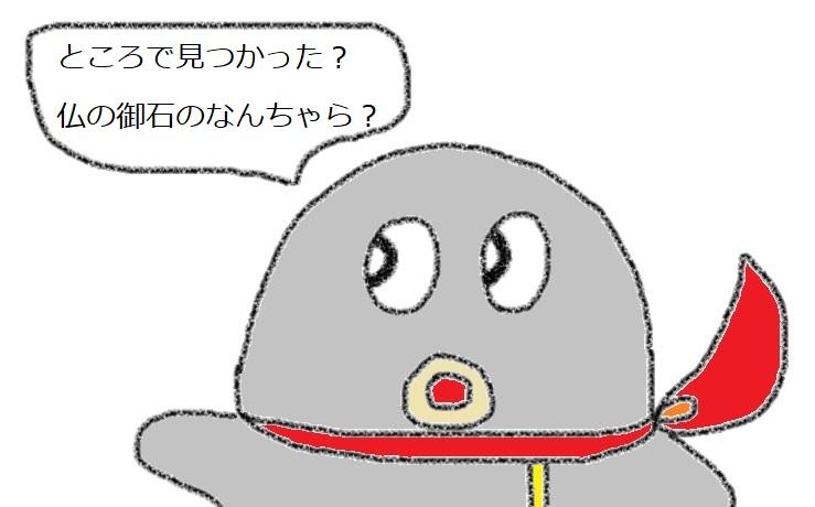 f:id:kanahiro9-22_22-8-8:20190208175022j:plain