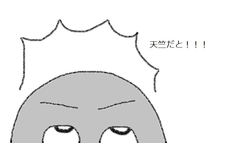 f:id:kanahiro9-22_22-8-8:20190208175146j:plain