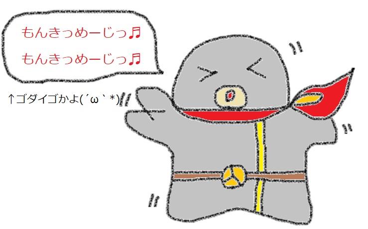 f:id:kanahiro9-22_22-8-8:20190208175201j:plain