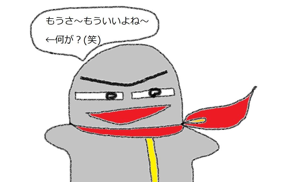 f:id:kanahiro9-22_22-8-8:20190209230304j:plain