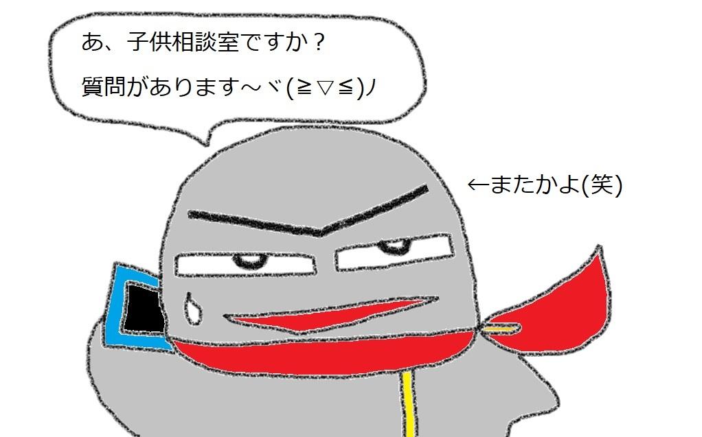 f:id:kanahiro9-22_22-8-8:20190209230347j:plain