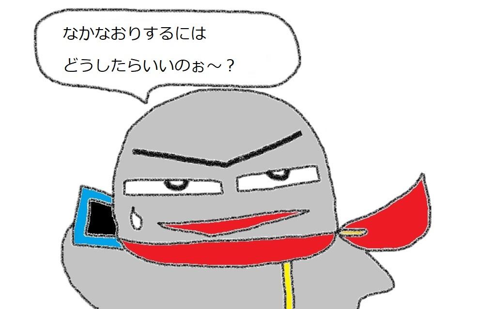 f:id:kanahiro9-22_22-8-8:20190209230441j:plain