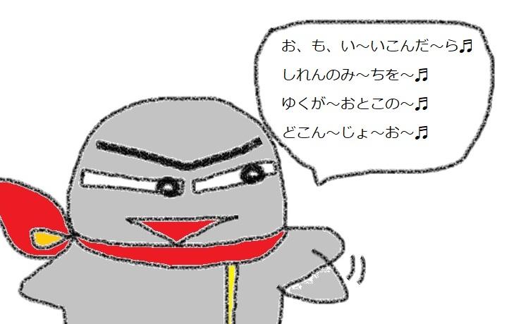 f:id:kanahiro9-22_22-8-8:20190211132945j:plain