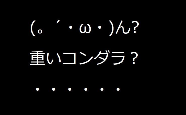 f:id:kanahiro9-22_22-8-8:20190211133004j:plain