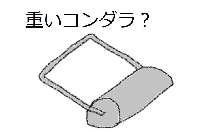 f:id:kanahiro9-22_22-8-8:20190211133017j:plain
