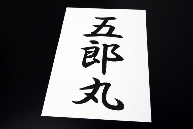 f:id:kanahiro9-22_22-8-8:20190212154826j:plain