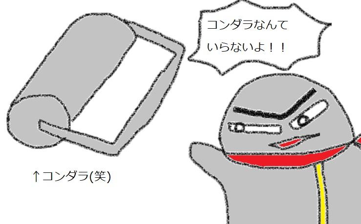 f:id:kanahiro9-22_22-8-8:20190212182313j:plain