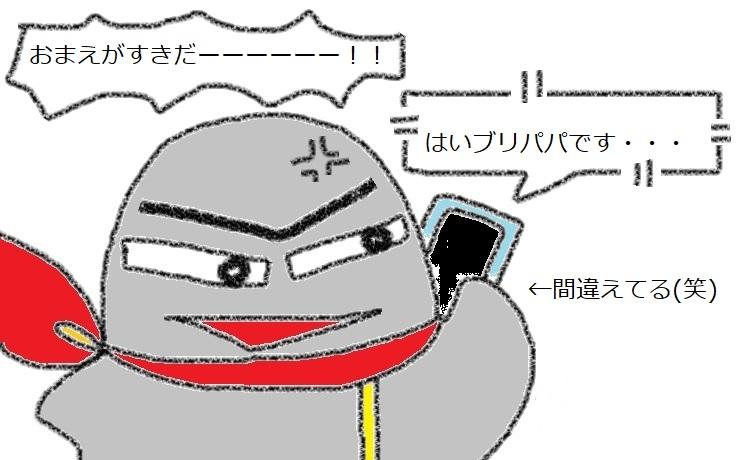 f:id:kanahiro9-22_22-8-8:20190212182402j:plain