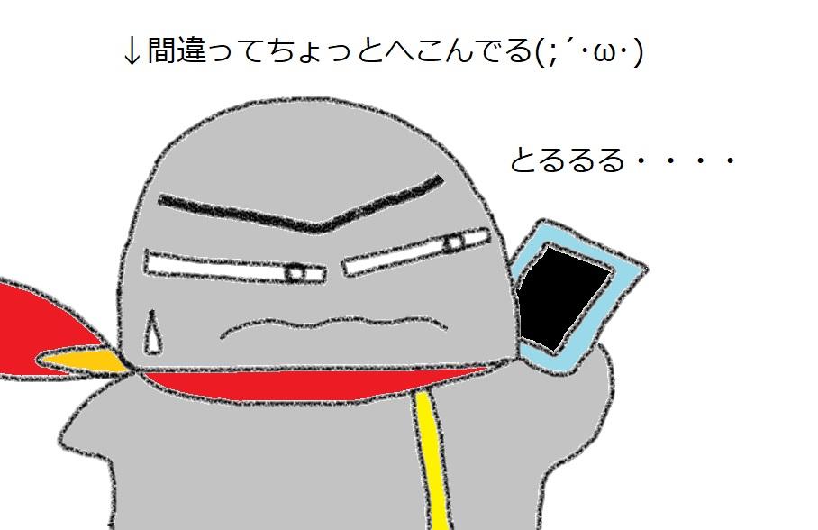 f:id:kanahiro9-22_22-8-8:20190213052106j:plain