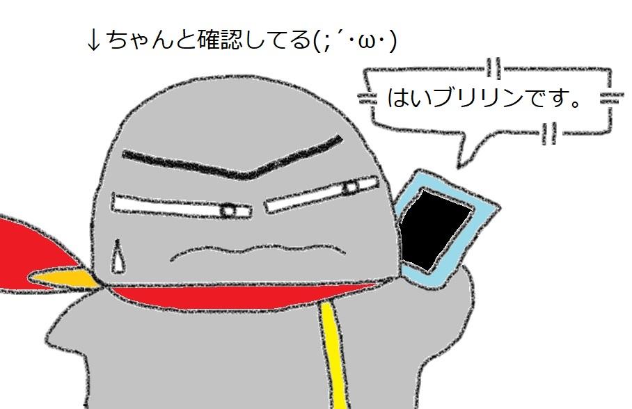f:id:kanahiro9-22_22-8-8:20190213052130j:plain