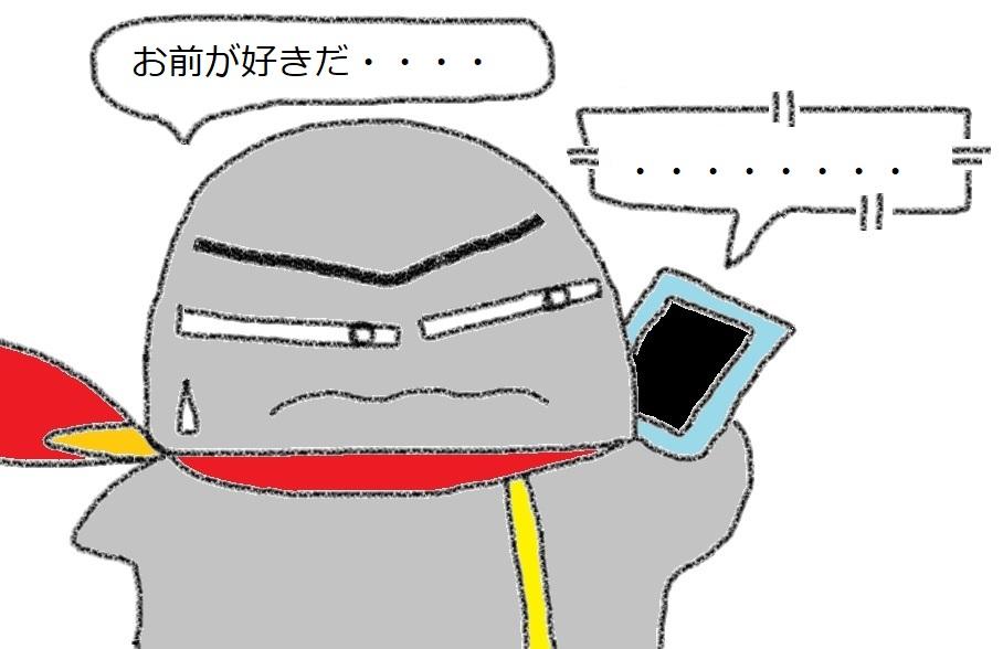 f:id:kanahiro9-22_22-8-8:20190213052147j:plain