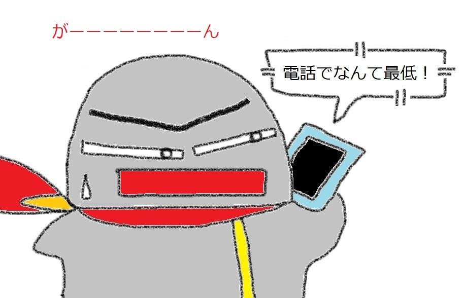 f:id:kanahiro9-22_22-8-8:20190213052204j:plain