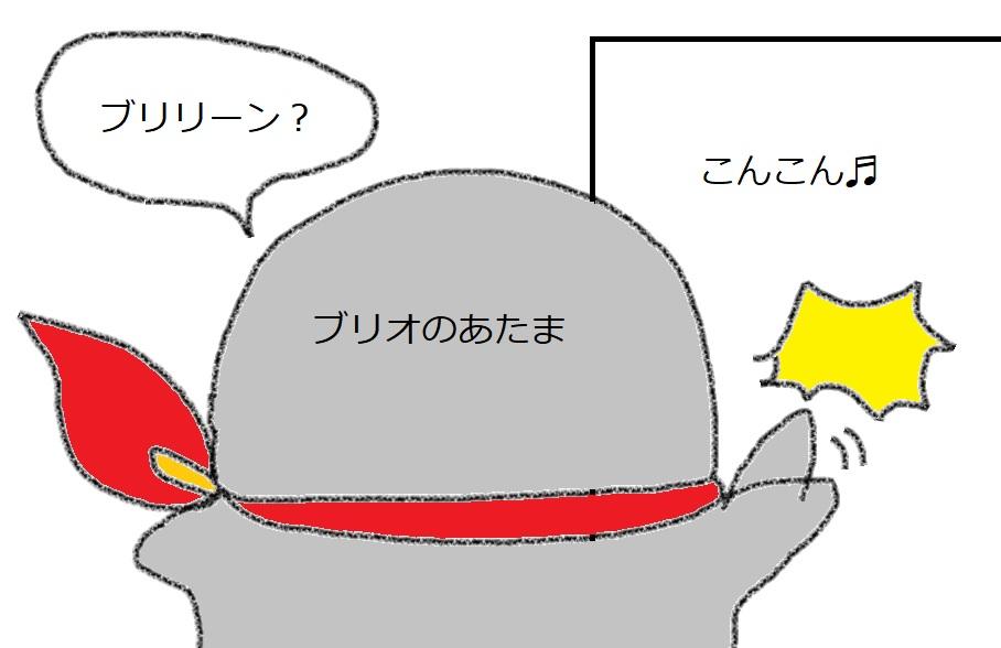 f:id:kanahiro9-22_22-8-8:20190214070459j:plain