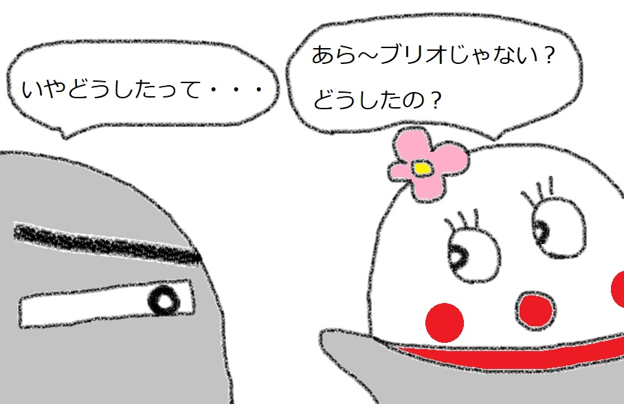 f:id:kanahiro9-22_22-8-8:20190214070529j:plain