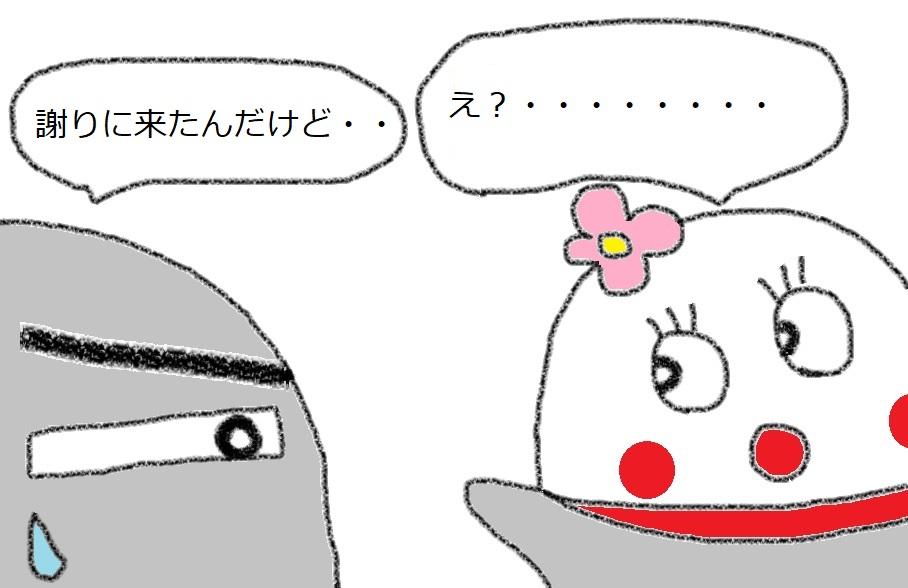 f:id:kanahiro9-22_22-8-8:20190214070548j:plain