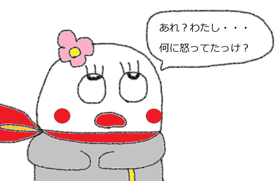 f:id:kanahiro9-22_22-8-8:20190214070605j:plain