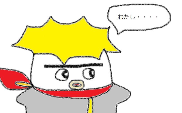 f:id:kanahiro9-22_22-8-8:20190215183614j:plain