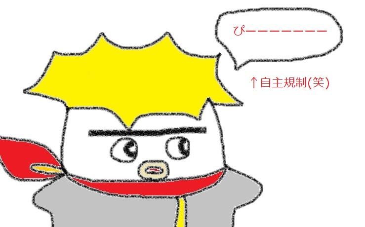f:id:kanahiro9-22_22-8-8:20190215183643j:plain