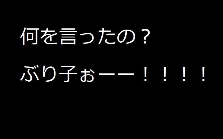 f:id:kanahiro9-22_22-8-8:20190215183658j:plain