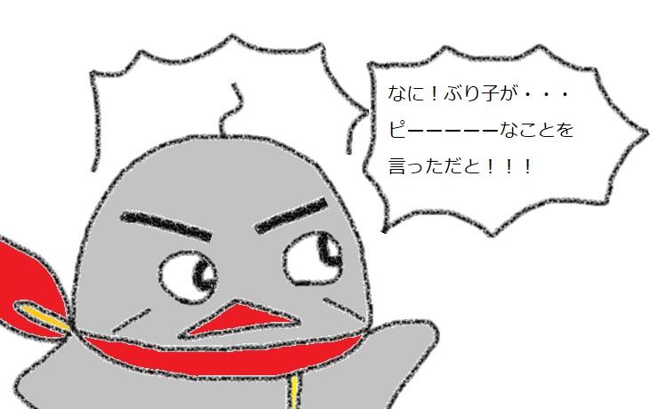 f:id:kanahiro9-22_22-8-8:20190216181512j:plain