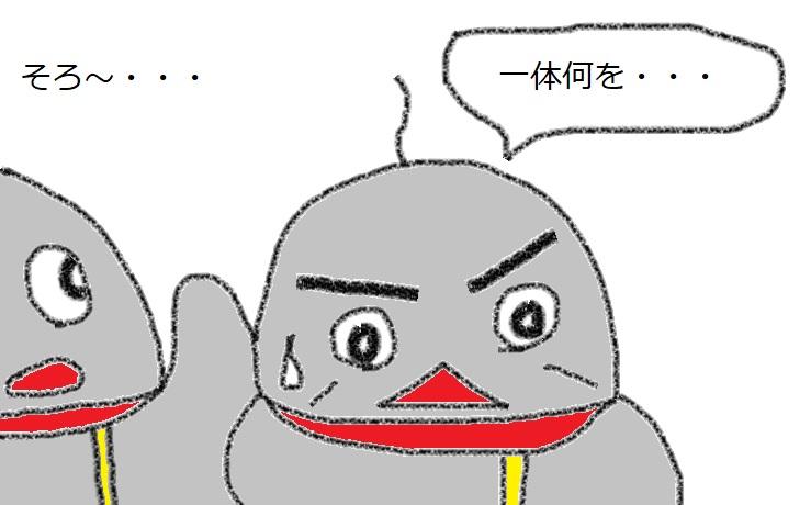 f:id:kanahiro9-22_22-8-8:20190216181530j:plain