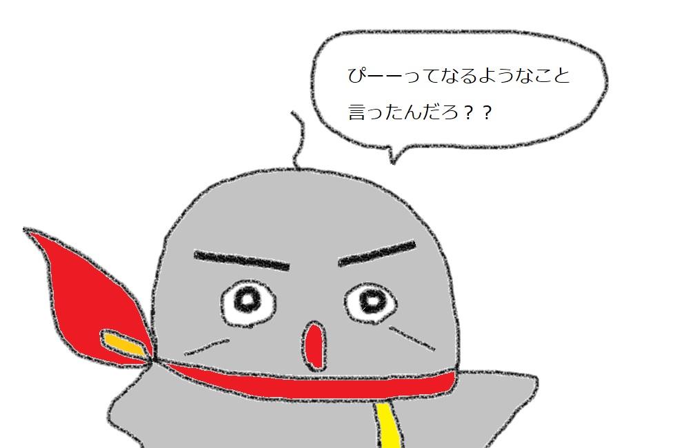f:id:kanahiro9-22_22-8-8:20190216193426j:plain