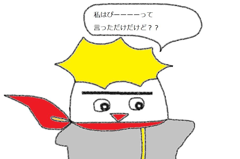 f:id:kanahiro9-22_22-8-8:20190216193446j:plain