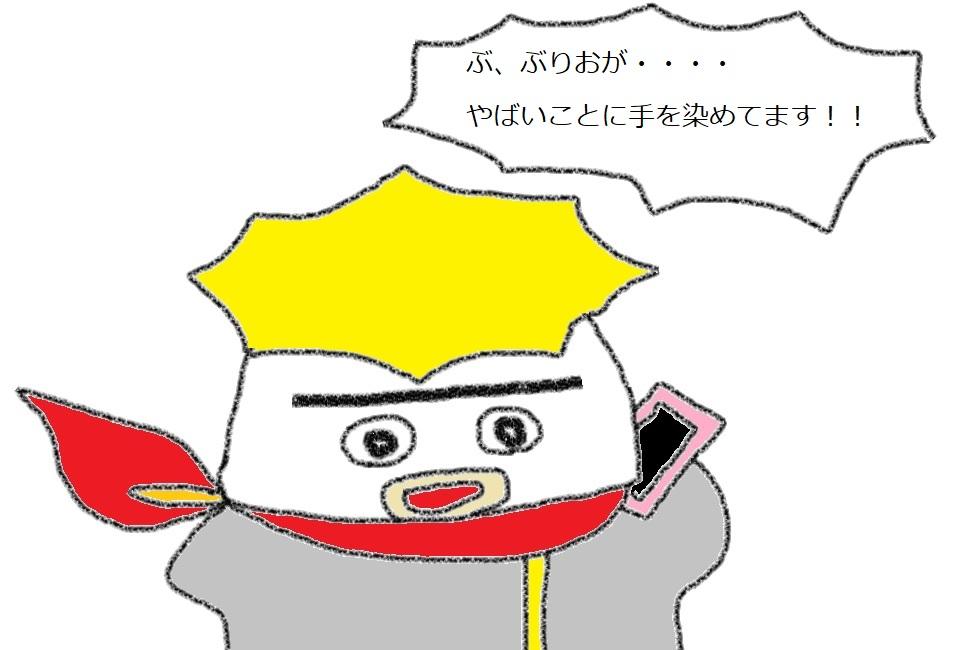 f:id:kanahiro9-22_22-8-8:20190218193718j:plain