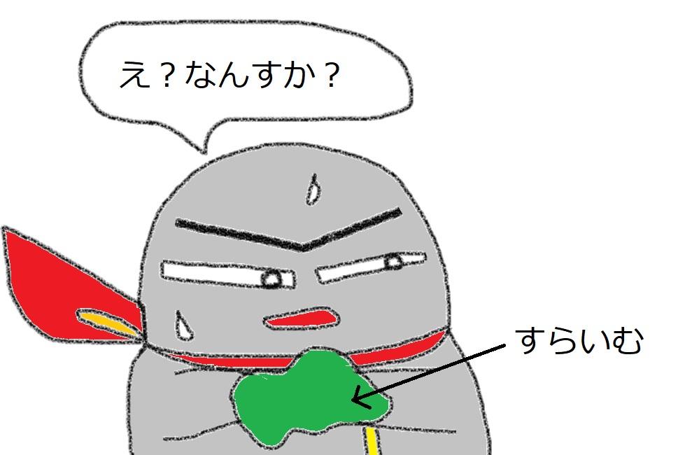 f:id:kanahiro9-22_22-8-8:20190218193752j:plain