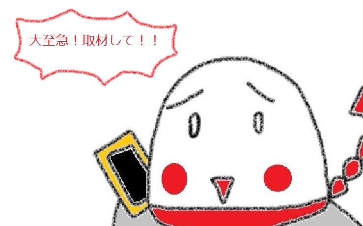 f:id:kanahiro9-22_22-8-8:20190219171714j:plain