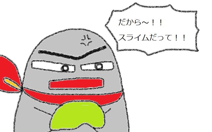 f:id:kanahiro9-22_22-8-8:20190219171734j:plain