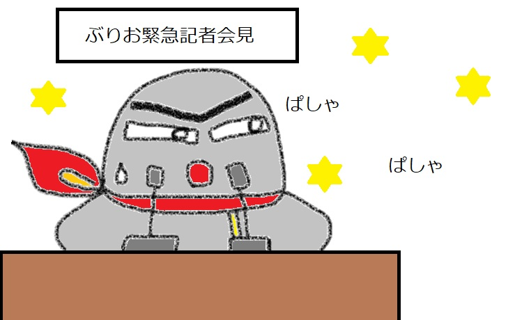 f:id:kanahiro9-22_22-8-8:20190220182405j:plain