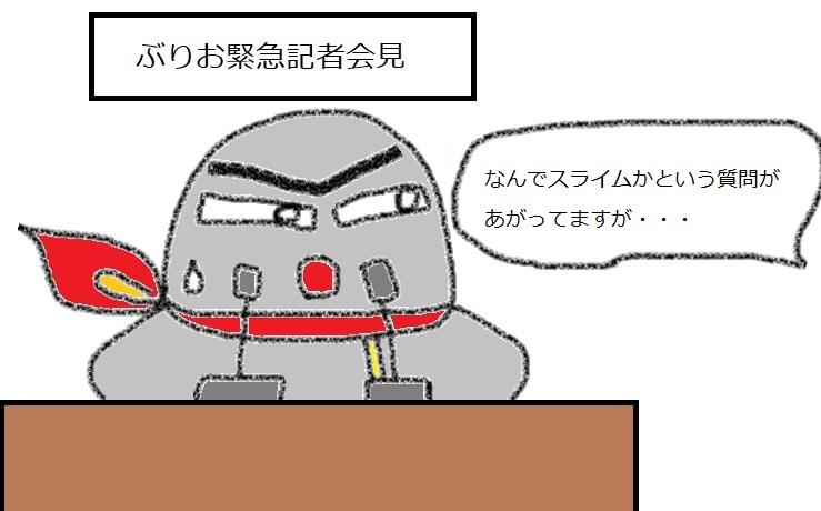 f:id:kanahiro9-22_22-8-8:20190220182422j:plain