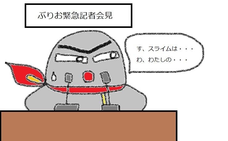 f:id:kanahiro9-22_22-8-8:20190220182437j:plain